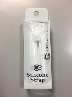 silicone-strap