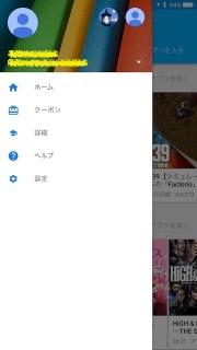 googlecast_iphone