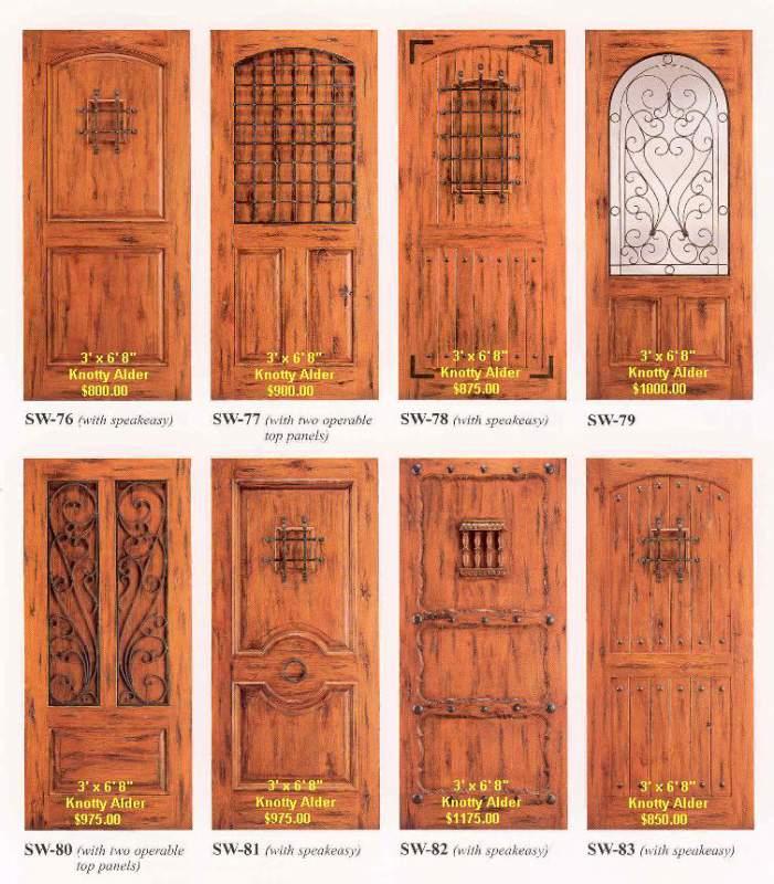 ابواب خشب شراء في القاهرة