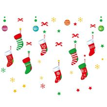 TA Christmas Socks Window Glass Decorative Wall Stickers-Colourful