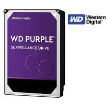 "Purple Surveillance 3.5"" Internal HDD - 4TB"