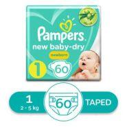 Pampers حفاضات بيبي دراي  - حديثي الولادة - مقاس 1 - 2 - 5 كجم - 60 حفاضة