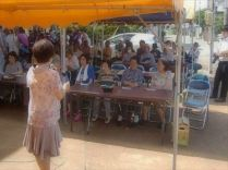 えがお介護センターひびき愛夏祭り2