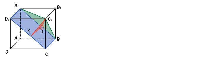 егэ профиль № 14 куб