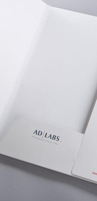 "Папка ""AdLabs"""