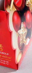 Новогодняя упаковка для конфет компании Sezar Group