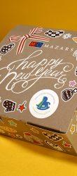Картонная коробка для компании Mazars к Новому году