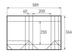 Вертикальный бумажный пакет V200x250x80