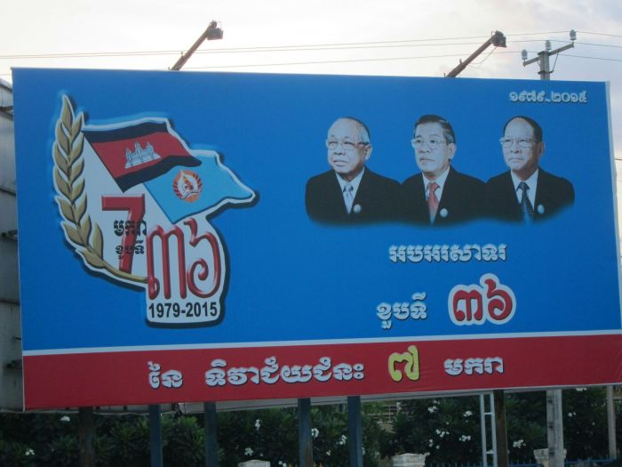 These signs are absolutely everywhere in Cambodia, dotted down the highways at 1km intervals. They are for the current ruling Government, 'Cambodian People's Party', having governed since 1979
