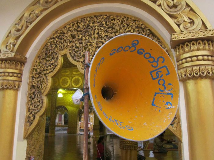 A common sight: a speaker that will intermitently blare various chants, or bells, or chimes. Painted inside are 'letters' from the Burmese alphabet. I really like this script, and am slowly learning how to read it. Emphasis on slowly.