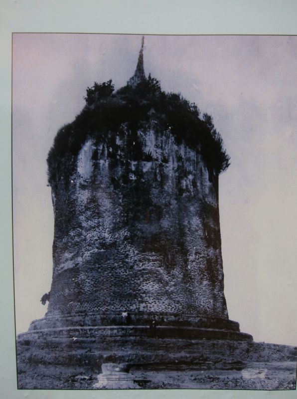 Bawbawgyi Stupa some time after 1907. Since then it has been regularly maintained. You can see the original umbrealla on top, which has since been replaced.