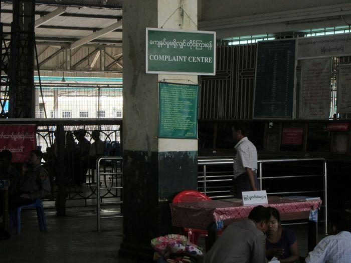 Inside Yangon station