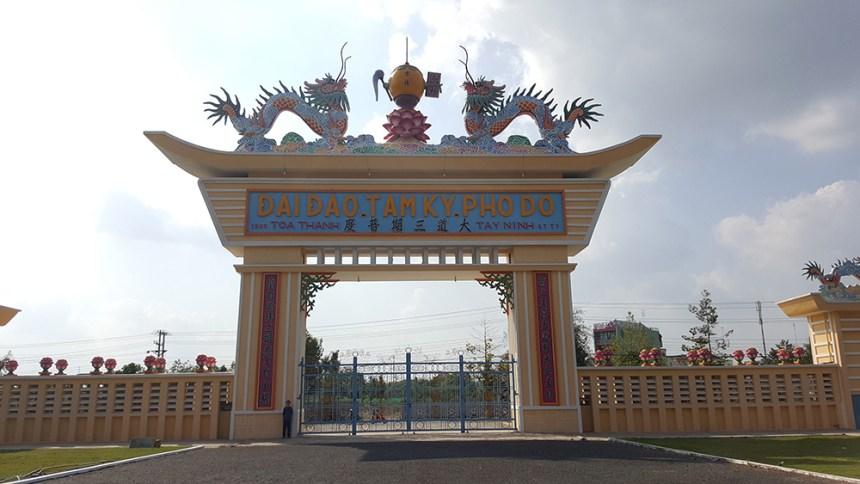 Cao Dai temple, Tay Ninh, Vietnam