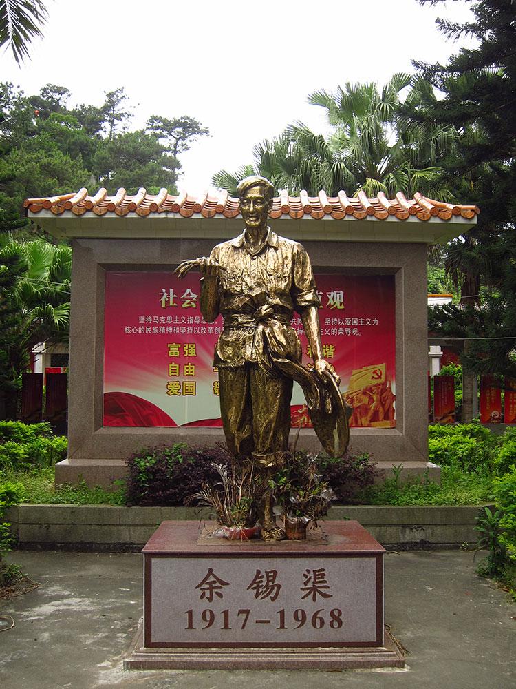 Shantou to Hukeng