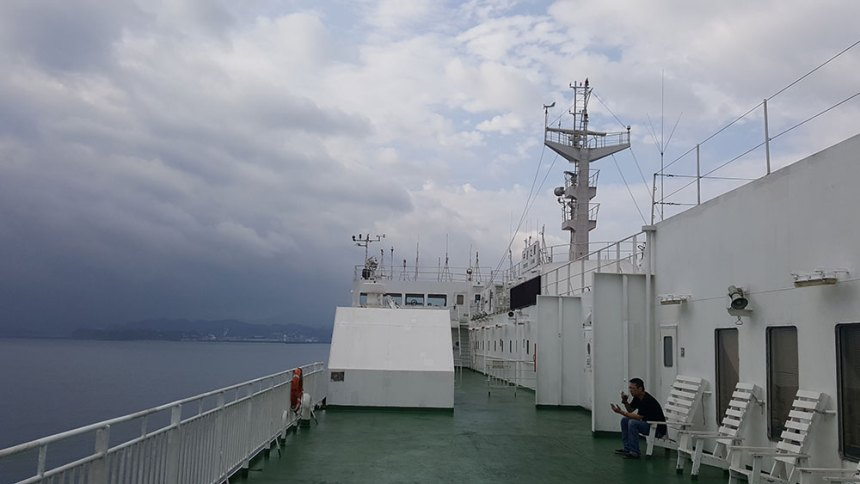 The ferry from Xiamen to Taiwan