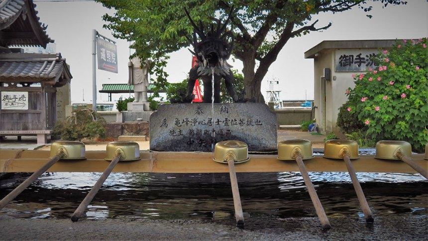 shikoku 88 temple pilgrimage, japan