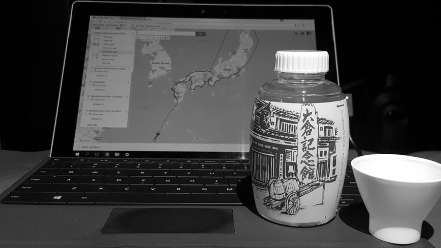 cycle touring, japan, bicycle, cycling, sake, map