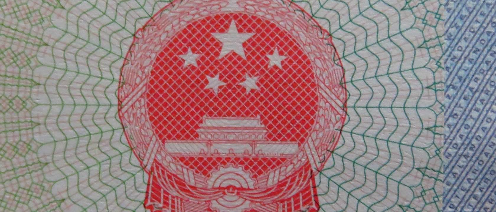 chinese visa seoul