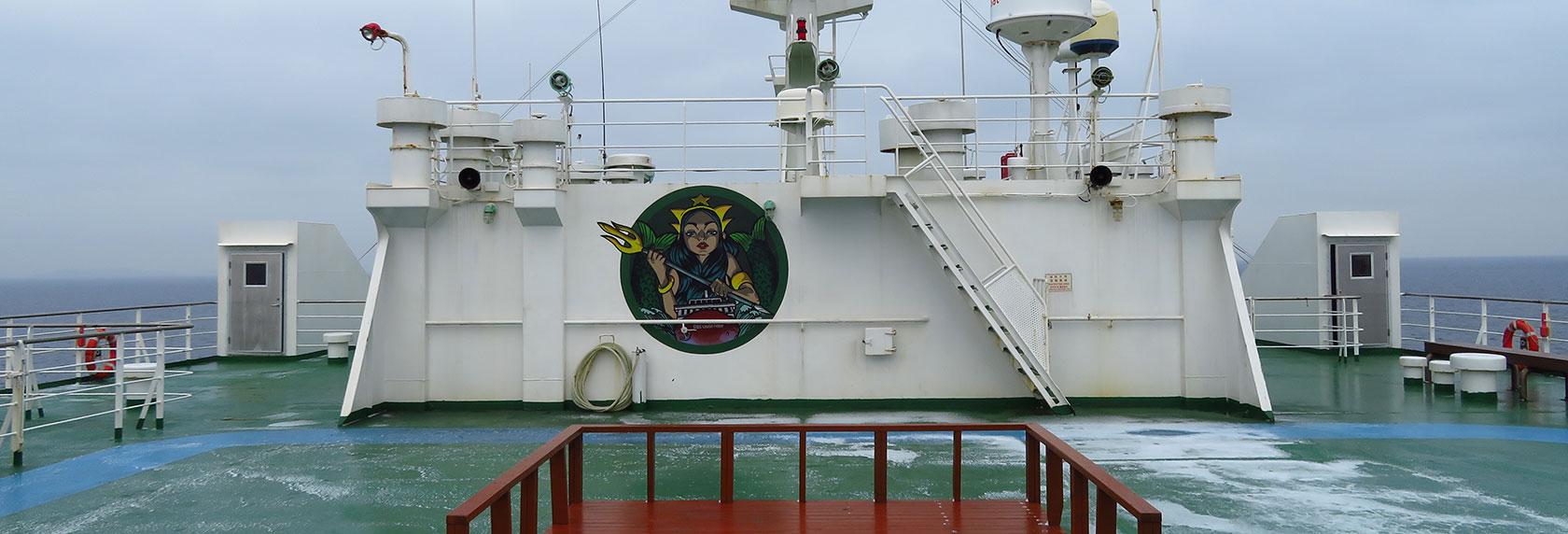 eastern dream ferry donghae to vladivostok