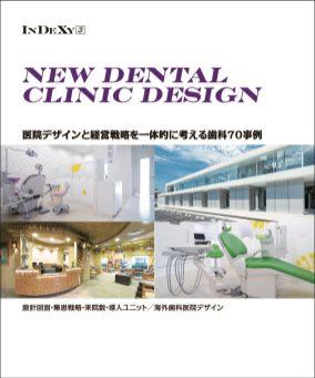 new dental