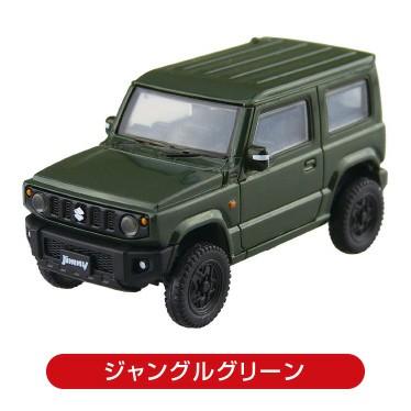 JAN 4905083106020-green