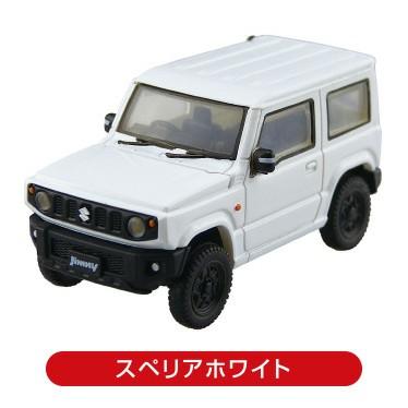 JAN 4905083106020-white