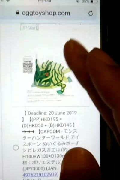 how-to-preorder_ios_20190615-mp4