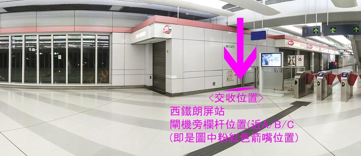 MTR-LongPing_20170906_4000x519_002