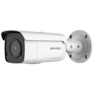 ip-bullet-kamera-hikvision
