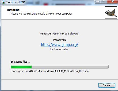 gimp-install-4-2