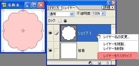 futidori1.jpg