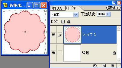 futidori3.jpg