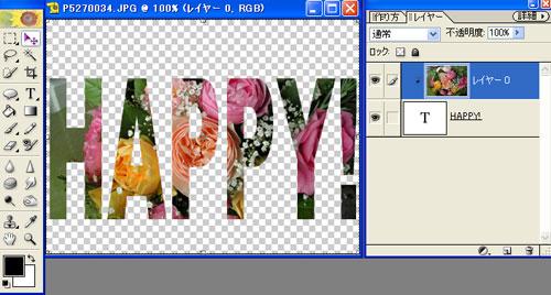 letter9.jpg