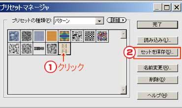 pattern5.jpg