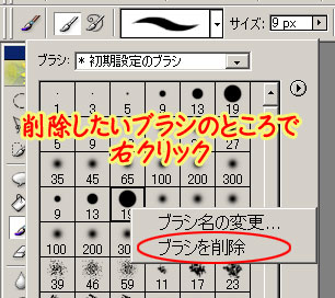 sakujo2.jpg