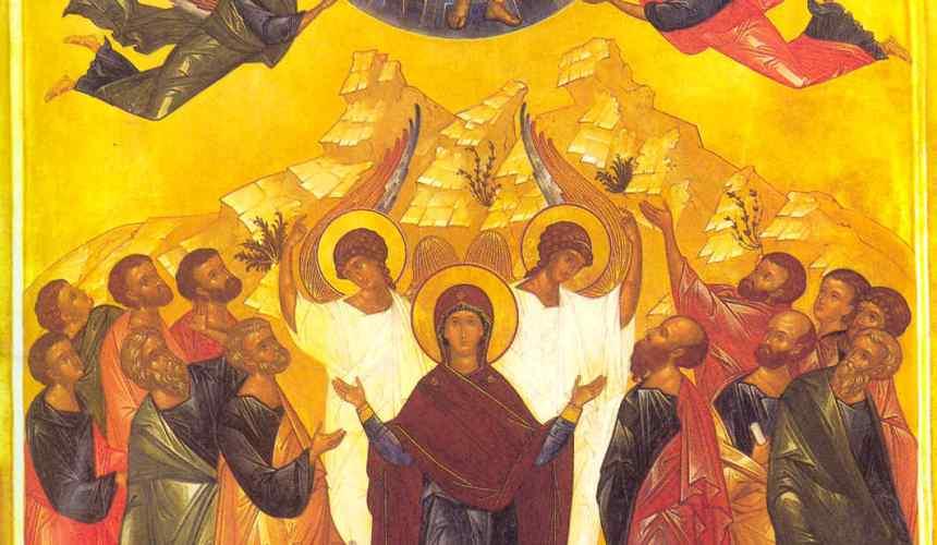 Homélie du jeudi de l'Ascension