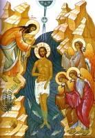 Приходской листок №2/2016 – Богоявление, Крещение Господне
