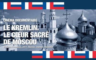 """Projection du film """"Le Kremlin. Le cœur sacré de Moscou""""."""