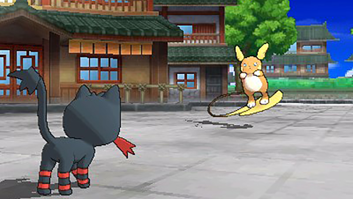 PokemonSunMoonLitten1160