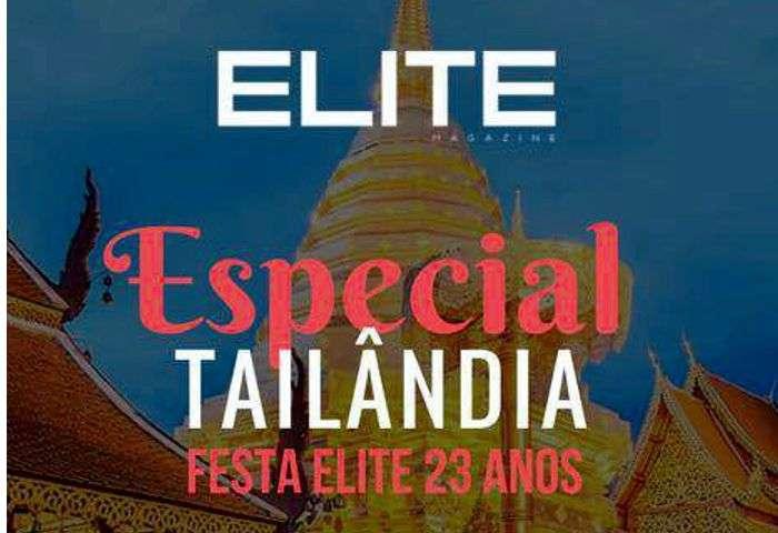 Elite Magazine - Foto: Divulgação