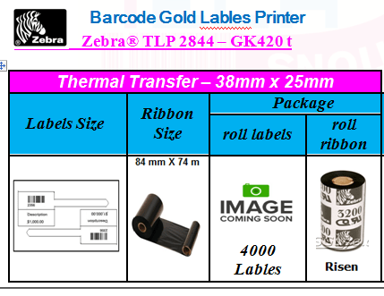 Barcode Gold Lables Printer