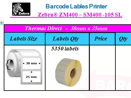 Zebra® ZM400 – SM400 -105 SL
