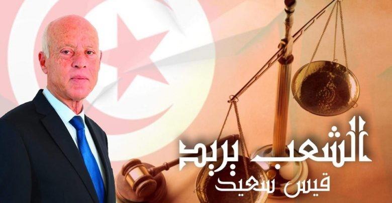 نتائج الانتخابات التونسية 2019: قيس سعيد ونبيل القروي إلى الجولة الثانية