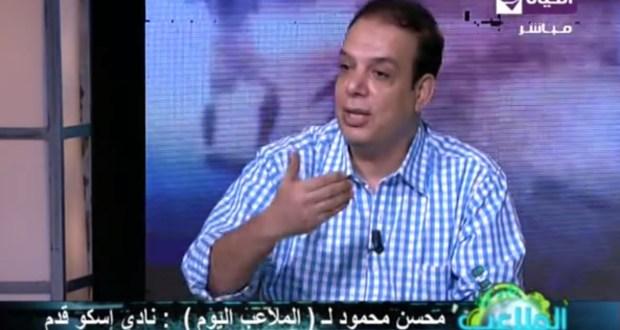 محسن محمود، رئيس نادى اسكو الرياضي