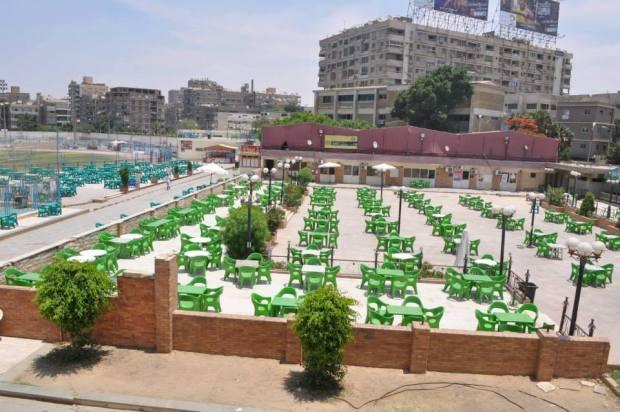 نادى النصر - منطقة العائلات