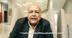 حسين صبور يدعم محسن طنطاوى لرئاسة نادى الصيد