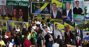 انتخابات نادى الجزيرة