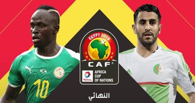 الجزائر والسنغال في نهائي امم افريقيا