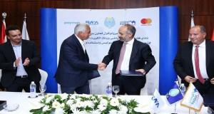 اتفاقية نادي هليوبوليس وبنك الكويت الوطني