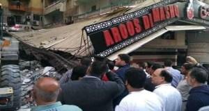 مطعم عروس دمشق